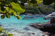 Экскурсия на остров Рача Яй | 2 дня/1 ночь