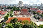 Бангкок   1 день