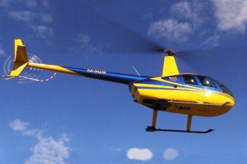 Полёты над Пхукетом   Вертолет